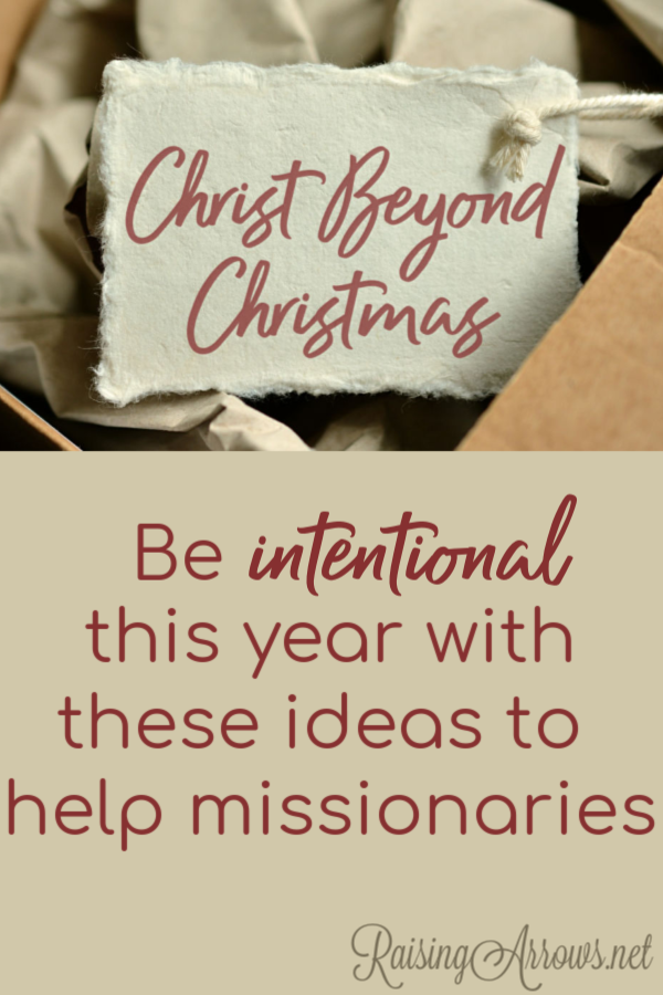 This year, be intentional about your giving, and use one of the many ideas in this list to bless a missionary this Christmas!